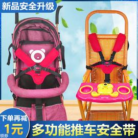 婴儿推车安全带配件儿童餐椅五点式捆绑带宝宝椅三点式约束电车图片