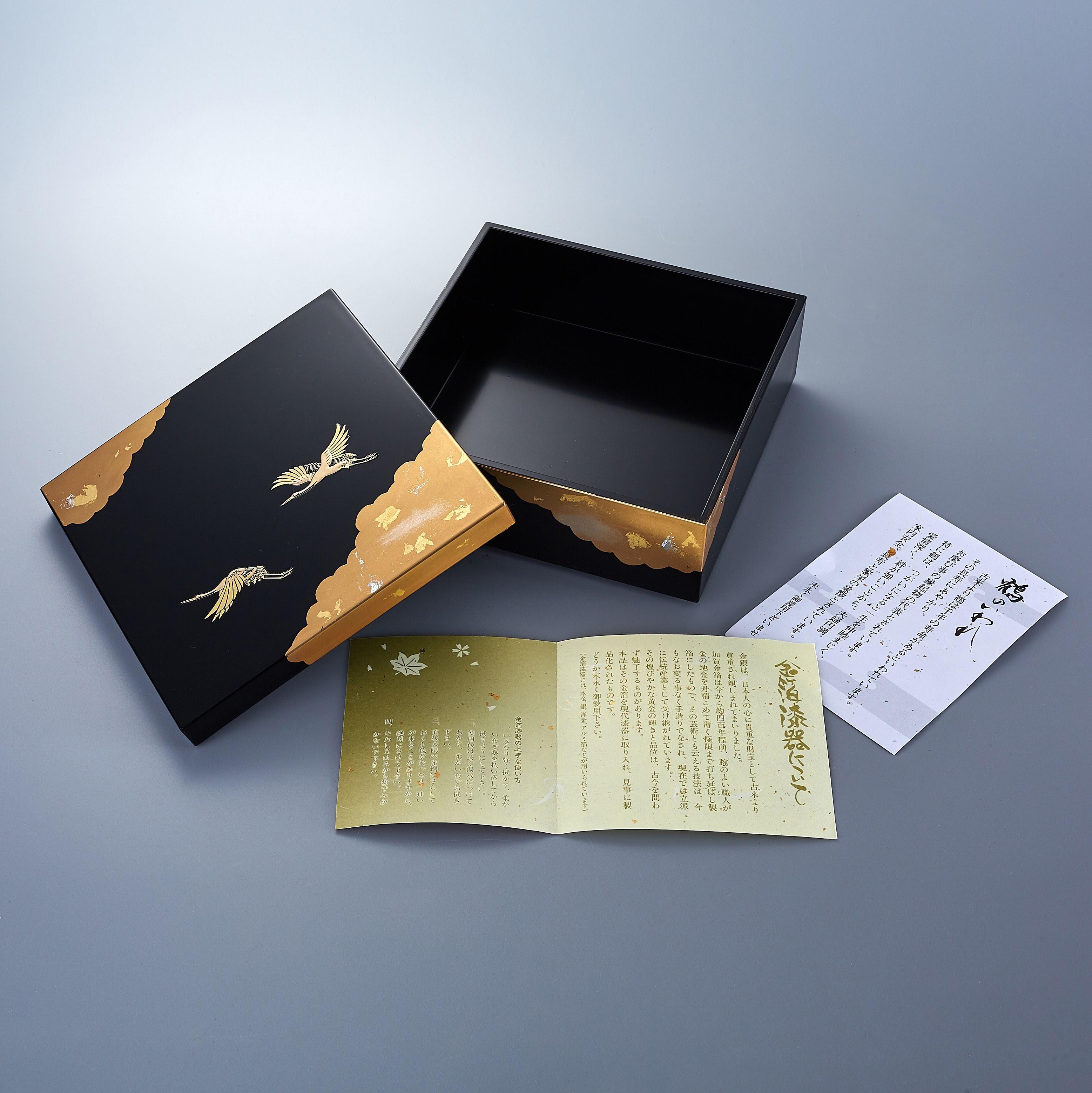 日本进口点心盒日式糖果盒收纳盒