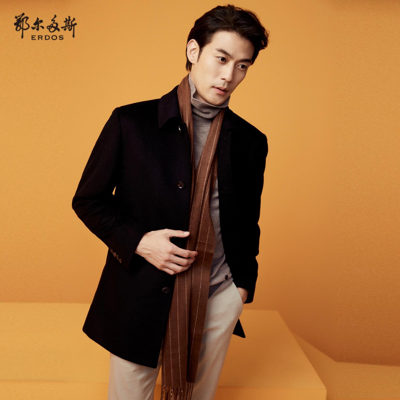 鄂尔多斯 简约条纹纯山羊绒单层水纹格围巾时尚百搭长披肩180×30