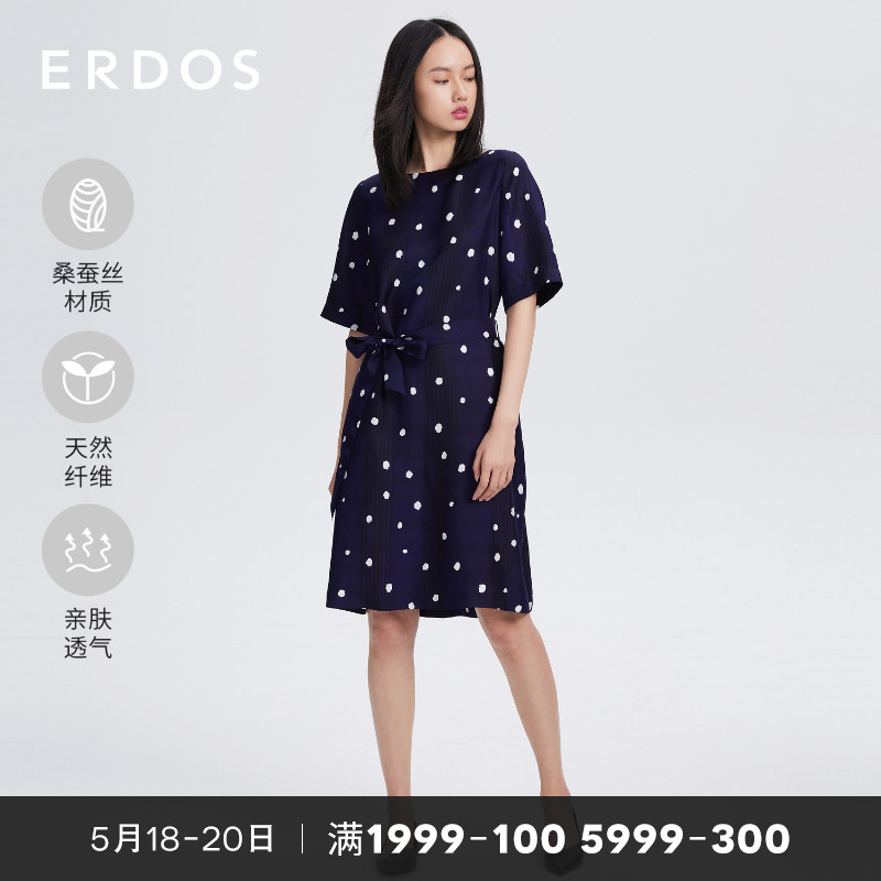 Mulberry silk ERDOS 21 spring and summer new dress female word collar waistband wave point printing skirt