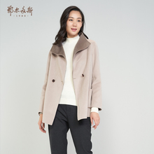 Ordos 1980 Autumn and Winter Loose Colour Pure Cashmere Short-style Women's Overcoat