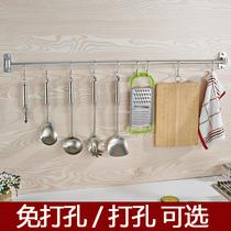 不锈钢壁挂式挂杆置物架收纳强力粘胶刃架子304免打孔厨房挂钩架