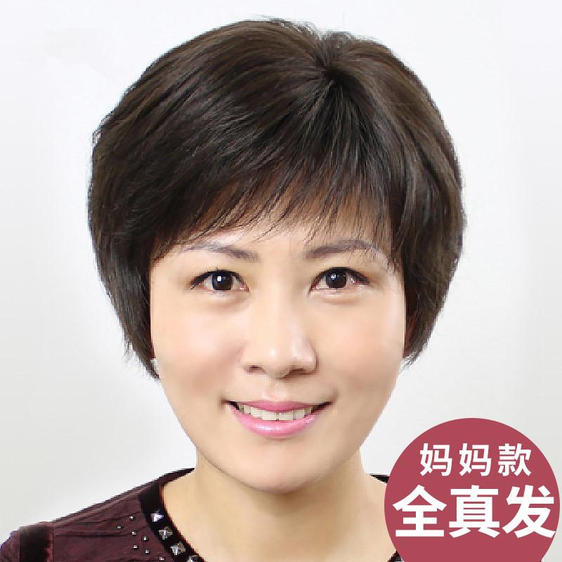 В пожилых парик настоящие волосы отправить мама в год мисс короткие волосы пожилой человек короткий прямые волосы из лечение парик реальные волосы крышка