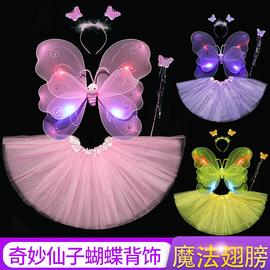 兒童節亮燈蝴蝶天使翅膀小女孩背的公主裙魔法棒演出裝扮玩具服裝圖片