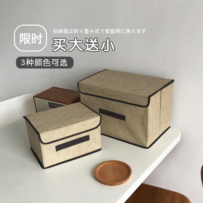 Контейнеры для хранения / Коробки для хранения Артикул 600124097542