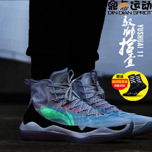 李宁驭帅11篮球鞋男精英鸳鸯14高帮耐磨防滑实战专业球鞋ABAM023