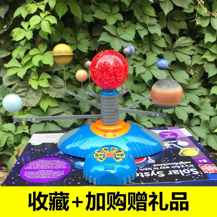 香港EDU八大行星太阳系模型3d立体仿真旋转电动教科普玩具天体仪