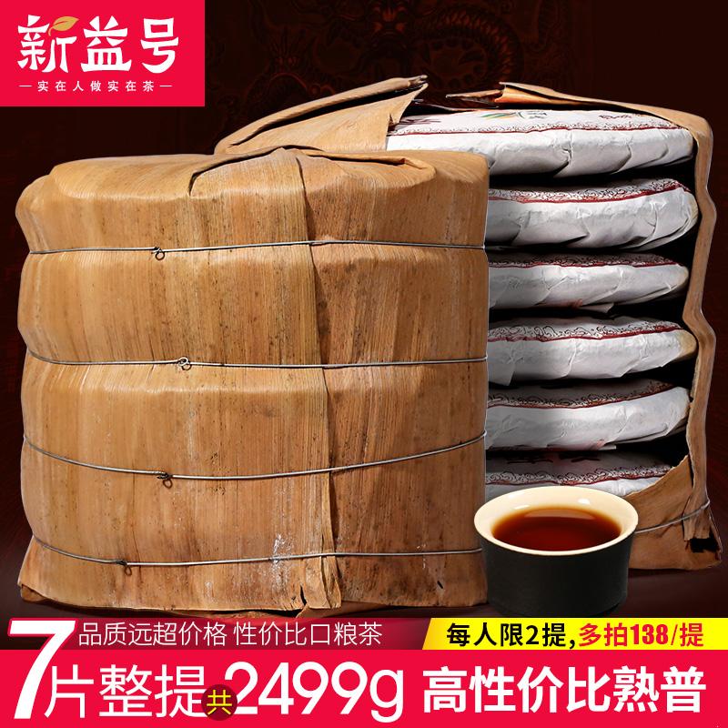 Оригинальный зеленый чай Артикул 38853904702