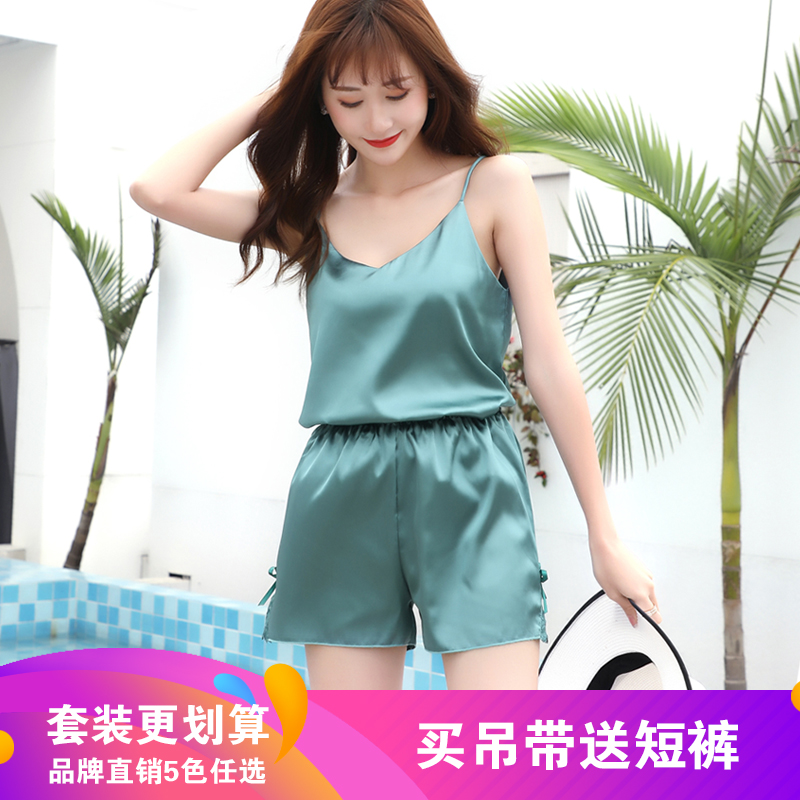 Sexy V-neck suspender waistcoat for womens summer wear sleeveless thin satin silk pajamas with loose inner backing suit