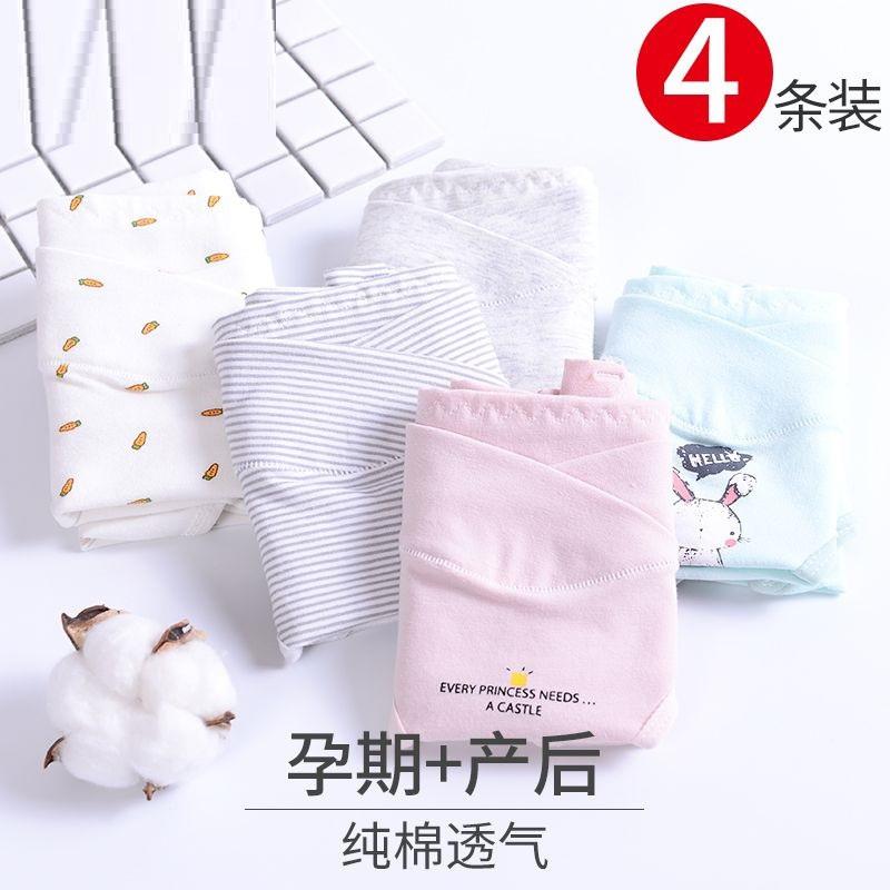 Нижнее белье для беременных и кормящих Артикул 615914822772