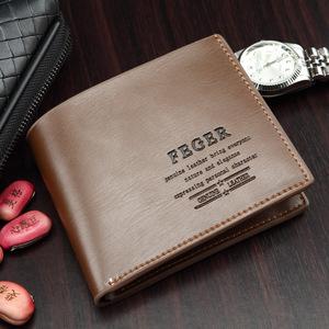 男士小钱包短款牛皮钱夹竖款商务皮夹韩版多功能横款潮卡包男包包