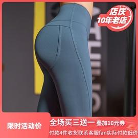 蜜桃提臀健身跑步裤女春夏紧身速干高腰外穿训练运动瑜伽长裤图片