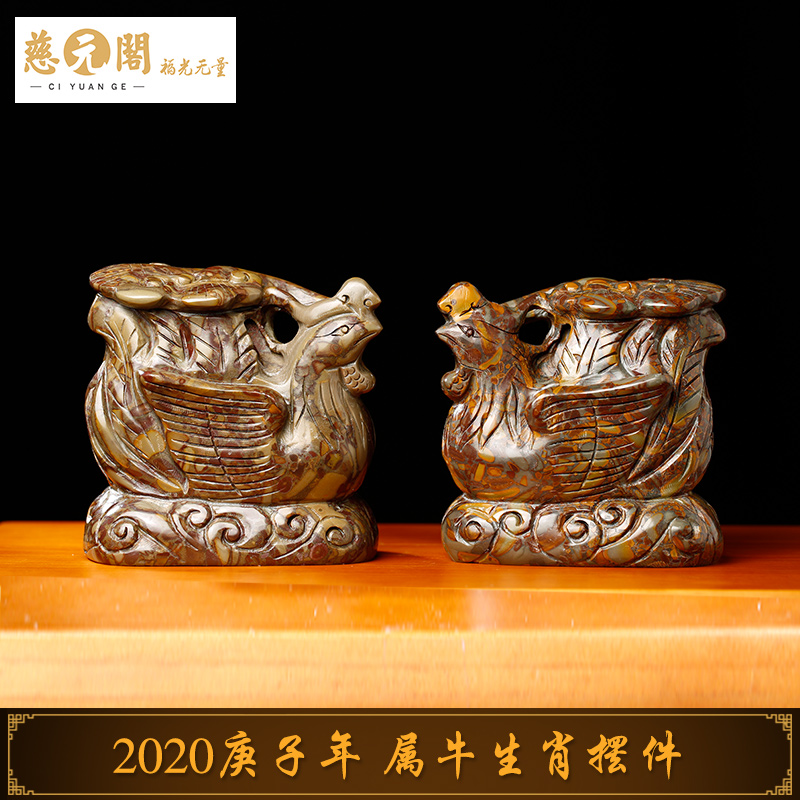 Ciyuan Pavilion opens in 2020 year of the rat