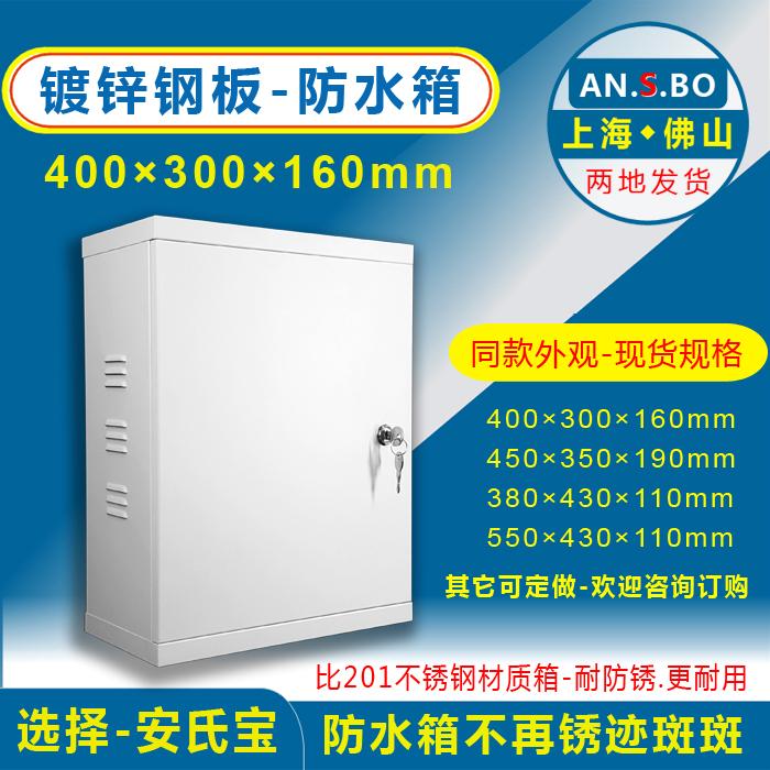 Коробки для электрощитков Артикул 586289369198