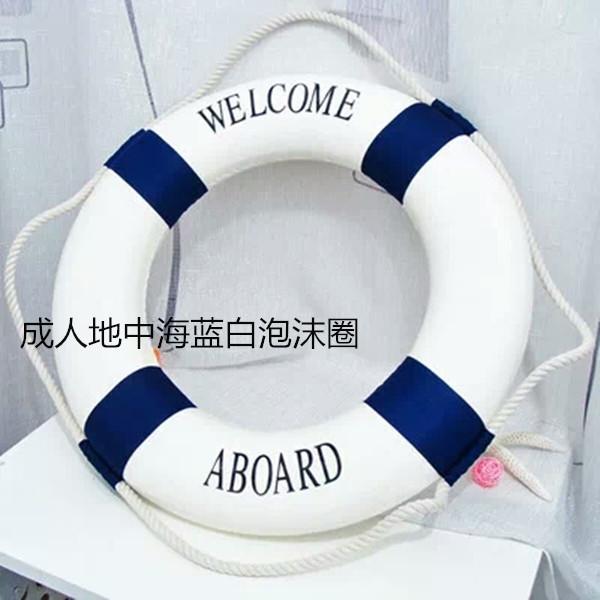 Для взрослых ребенок твердый пена спасательный круг средиземноморье пена спасательный круг иностранных вид кулон декоративный пена круг сохранить