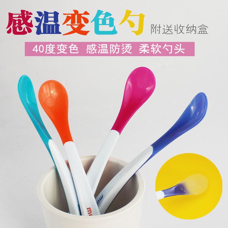 美國Munchkin麥肯齊感溫勺子嬰兒輔食勺滿趣健寶寶變色軟頭勺餐具