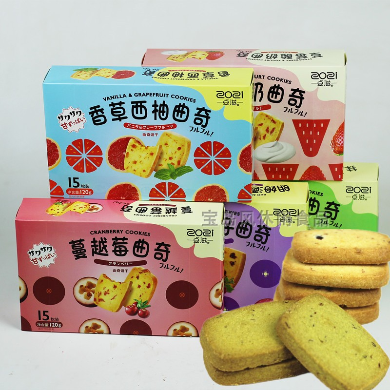 Zhuozi cookie Matcha Cranberry rum Tizi five flavor 120g * 6 bags of imported butter