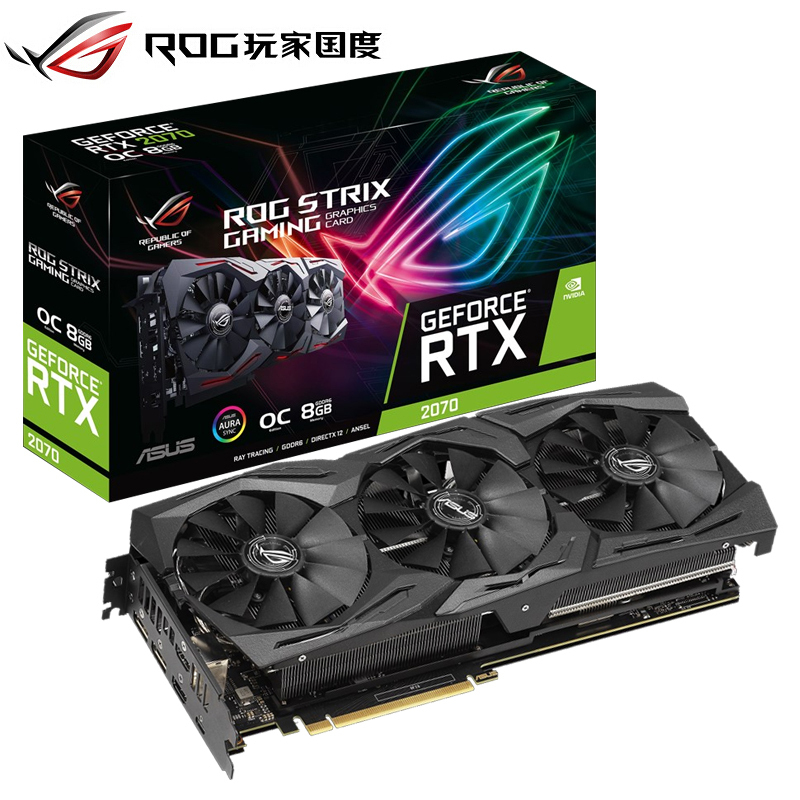 限时2件3折华硕(ASUS)ROG STRIX RTX2070 O8G GAMING猛禽游戏