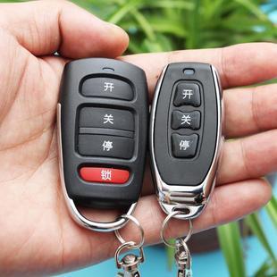 金属通用对拷贝电动车库门遥控器卷闸门道闸伸缩门卷帘门遥控钥匙