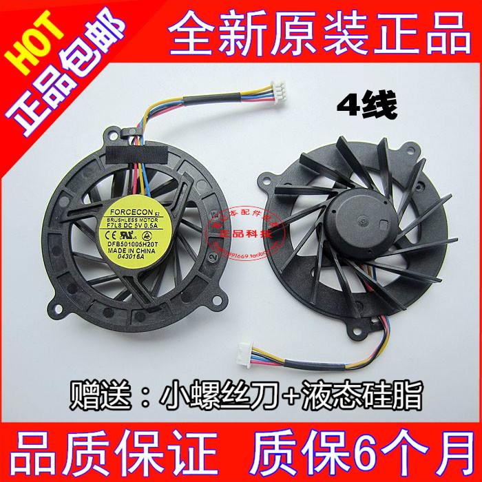 华硕 F3 F3K X53S X53L Z53 Z52 A8S Z99G M51V A8SE X81S风扇