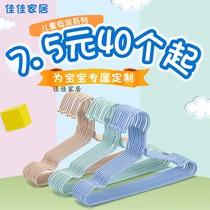 儿童衣架宝宝婴儿幼儿小孩新生儿大童中童家用防滑小号晾衣服挂
