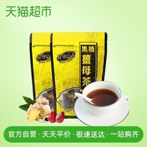 黑金传奇黑糖姜母茶黑糖姜茶台湾进口红糖姜茶红枣桂圆姜茶2袋装