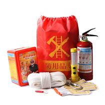 家用民宿出租屋应急急救包自救呼吸器灭火毯家用消防自救手电套装