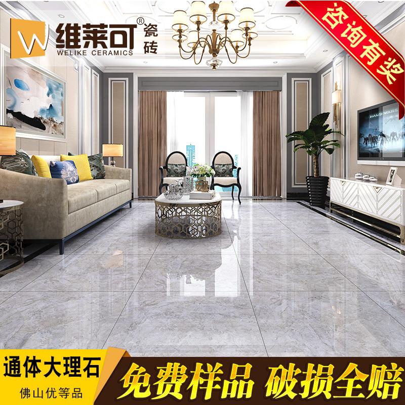 现代简约通体大理石客厅瓷砖800X800防滑耐磨地板砖灰色新款地砖