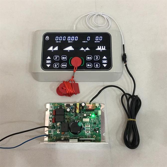 带升降电路板 跑步机外挂通用电路万能板液晶触摸屏控制系统不带