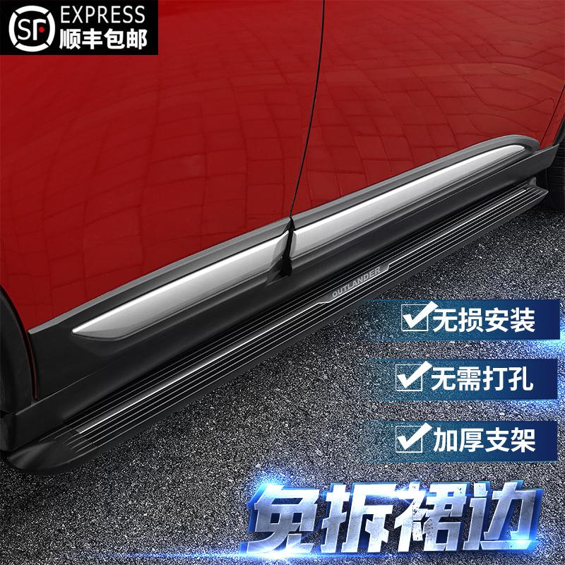 16-2018款欧蓝德踏板原厂 广汽三菱欧蓝德脚踏板侧踏板改装电动