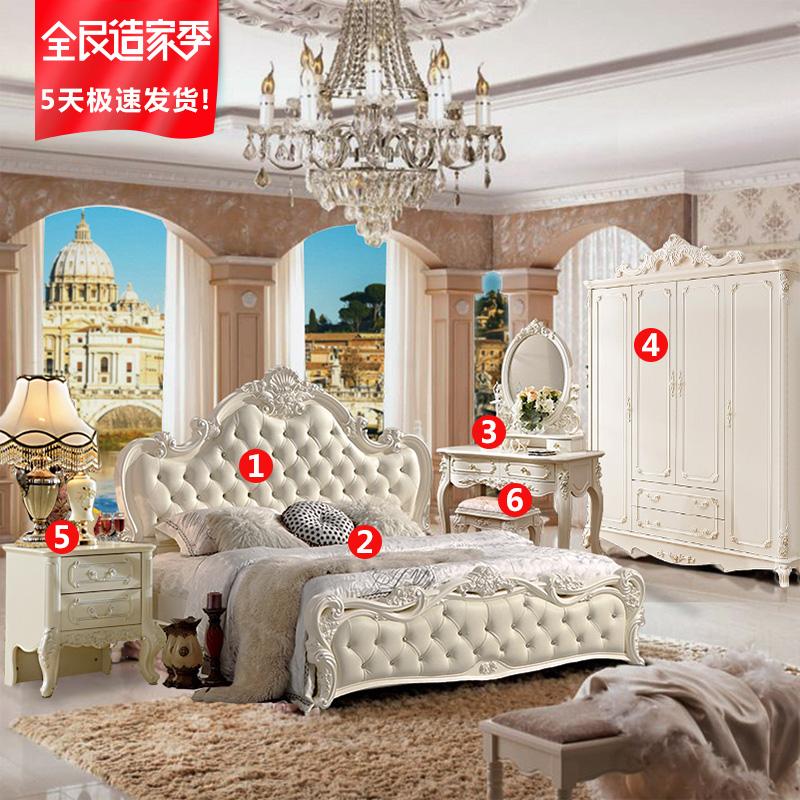 Континентальный мебель континентальный кровать гардероб континентальный установите мебель сочетание спальня набор комбинации мебель шесть частей