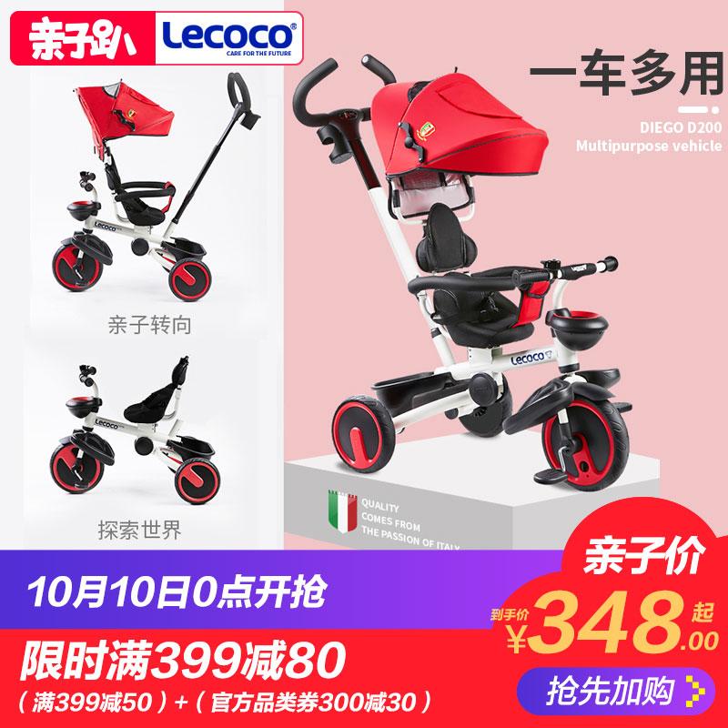 新品lecoco乐卡折叠儿童三轮车脚踏车婴儿手推车男女童车1-3-6岁2