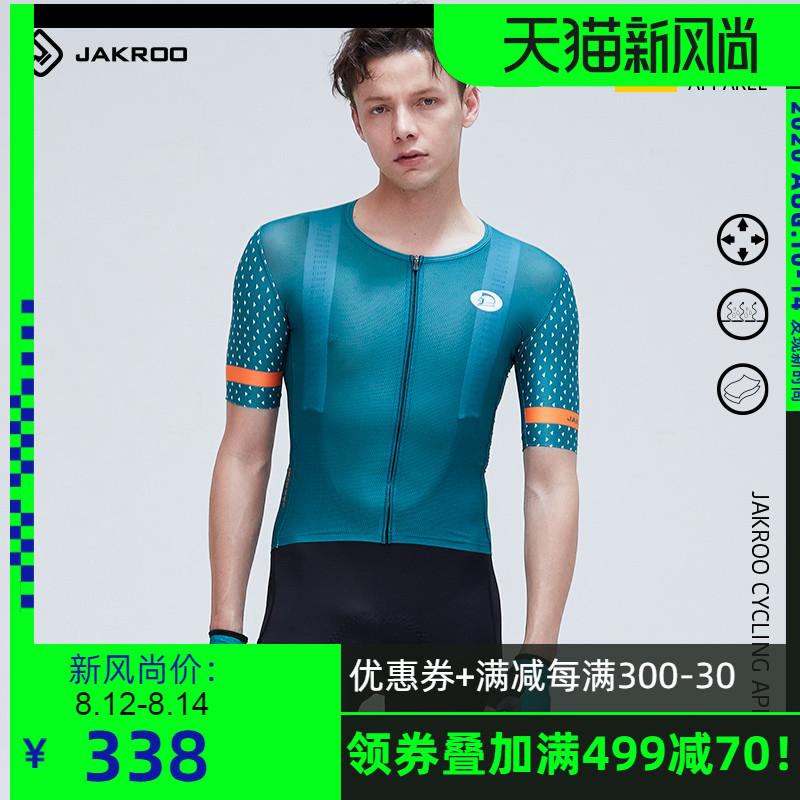 Одежда для велоспорта / Аксессуары Артикул 614317865338