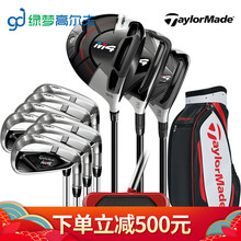 Taylormade TaylorMade Golf Club M4 Series Genuine Set Men's Complete Irons Set Putt