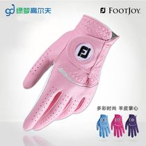 Footjoy Golf Lady Glove Spectrum Ms. Golf Gloves Palm sheepskin soft and comfortable