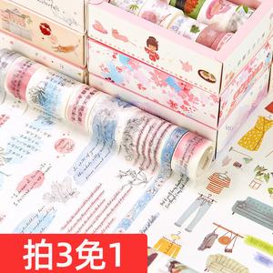 手帐和纸胶带素材套装初学者可爱手账贴纸烫金网红款装饰工具少女