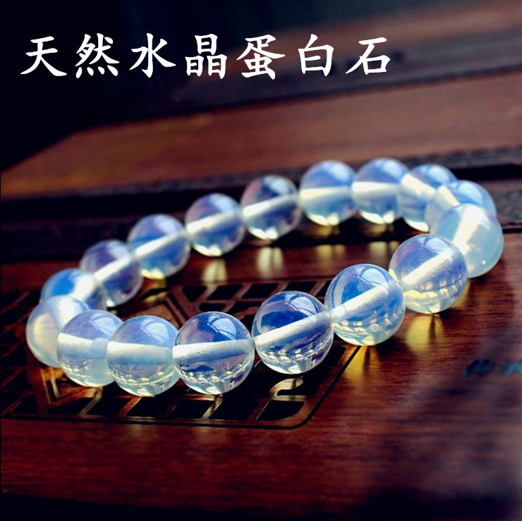 天然蛋白石手链男女款强蓝光水晶手串日韩版学生个性时尚手链饰品