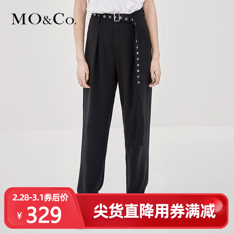 MOCO Autumn New Simple Pure Color Adjustable Belt Casual Pants MA183PAT118 Moanke