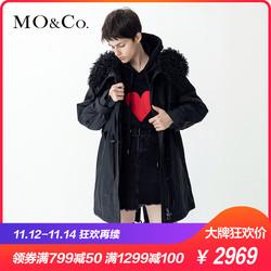 MOCO2018秋季新品羊毛领连帽纯色大衣外套MA183COT114 摩安珂