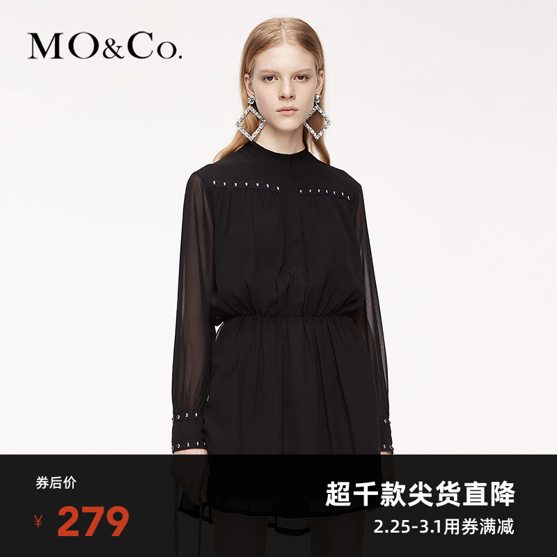 MOCO summer rivet elastic A-line dress MBO3DRSX05 Mo Anke
