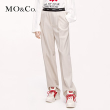 MOCO 2019 Winter New Wool Blended Waist Ribbon Straight Cylinder Casual Pants MAI4PAT007 Moanke