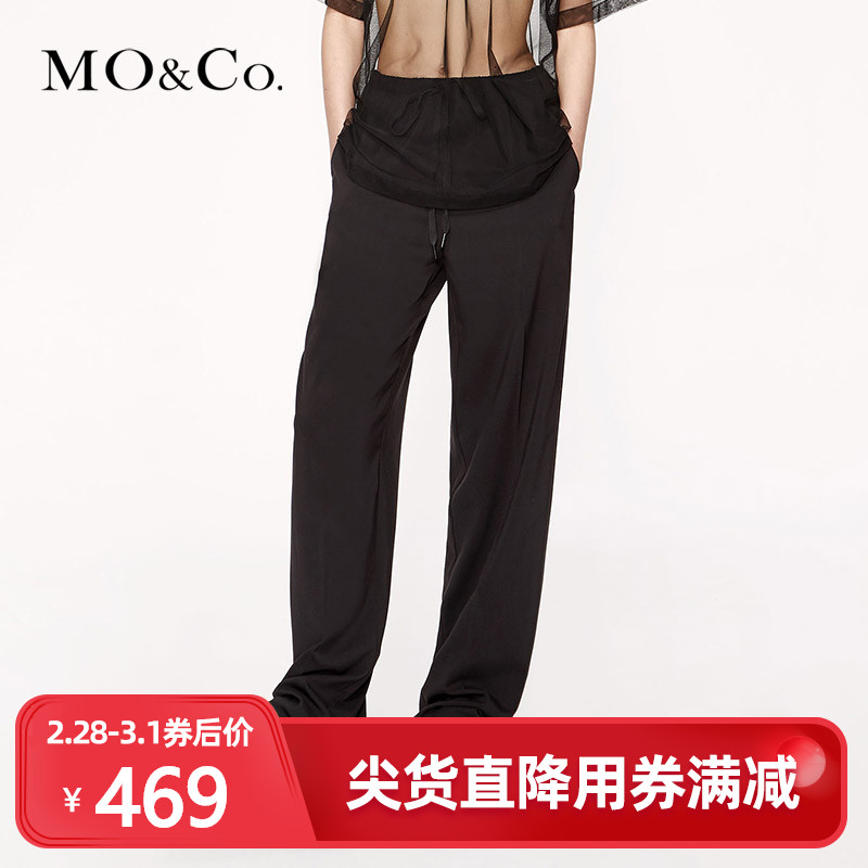 MOCO 2019 Autumn New Leisure Pants Tapping Tight Leisure Pants MAI3PAT007 Moanke