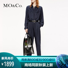 MOCO2019 Autumn New Rubber Closing Tool Wind Couplet Pants MAI3JPS006 Moanke