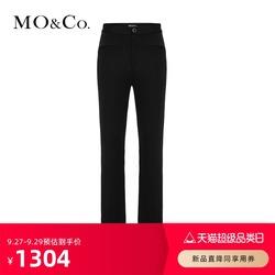 MOCO21秋新款金边扣高腰裤脚拉链小喇叭裤休闲裤摩安珂