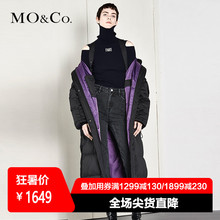 MOCO over the knee hooded long white duck down jacket thick coat female autumn and winter MA174EIN116 Moan 珂