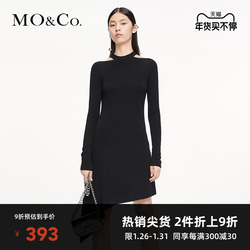 MOCO autumn sexy off-shoulder solid color wool dress MBO3DRSX12 摩安柯