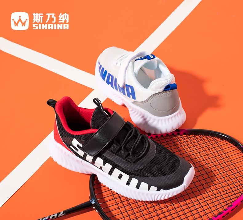 专柜正品斯乃纳童鞋新款SS1910711男女童单网运动鞋舒适跑鞋