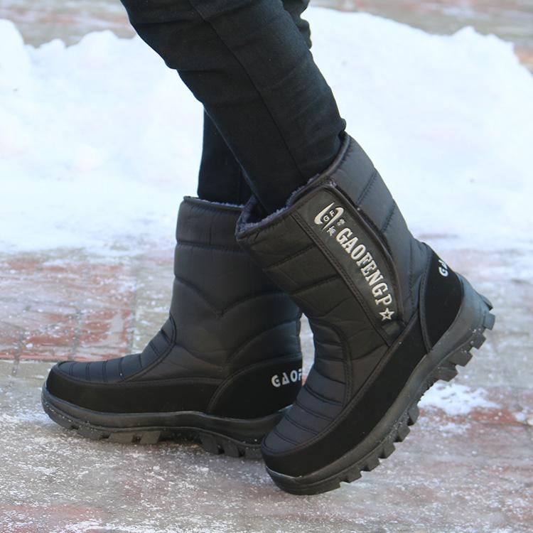 流行男鞋冬加厚保暖靴时尚新潮男鞋冬东北雪地鞋棉鞋防滑耐磨男鞋