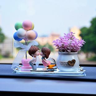 車內飾品擺件汽車香水創意高檔可愛車上車載裝飾用品大全小車內飾