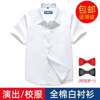 纯棉男衬衣短袖第4名